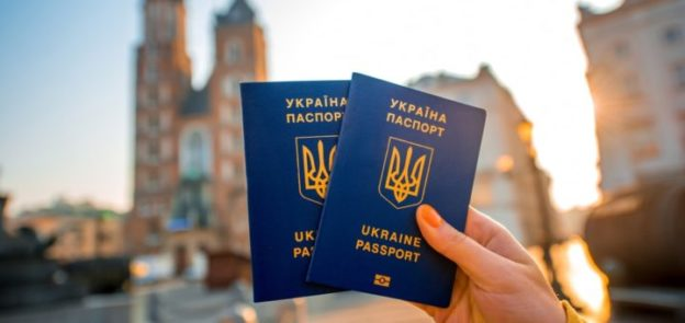 Основания для получения гражданства Украины: максимально рабочие методы