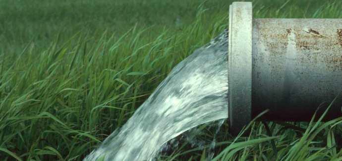 Разрешение на водопользование
